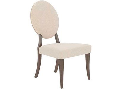Canadel Classic Upholstered Side Chair - CNN05166JN19MNA